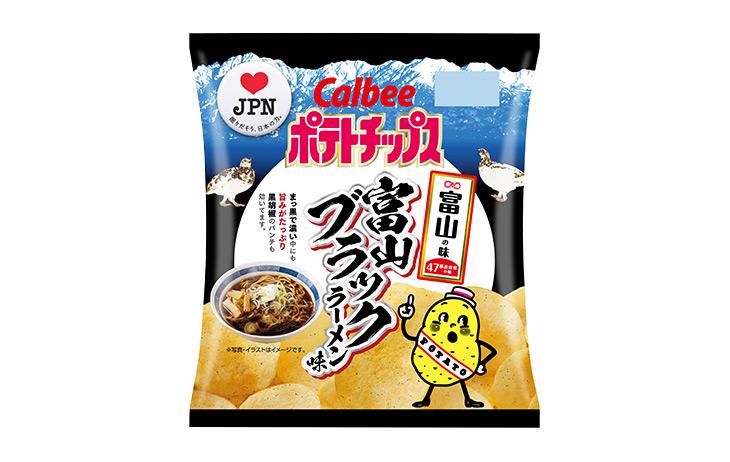富山ブラックラーメン味