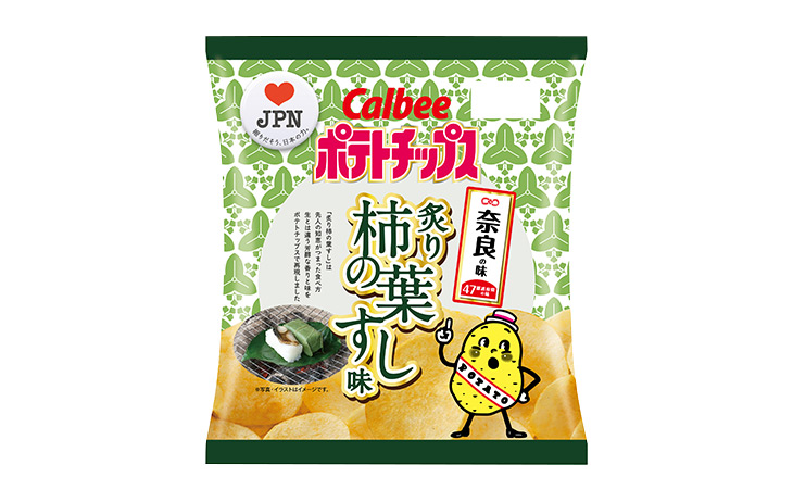 炙り柿の葉すし味