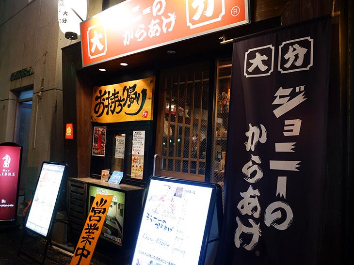 池袋駅西口から徒歩5分ほど、東京芸術劇場のそばにあります