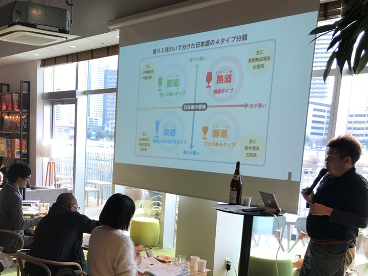 2月10日(日)には「SSI認定日本酒ナビゲーター資格取得講習会」も開催されます。要予約。受講料5,500円(希望者は+3,000円で日本酒ナビゲーターの資格登録可能)店員20名