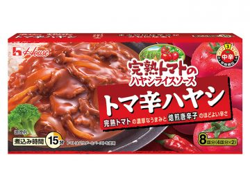 辛いハヤシライスとは!? 「完熟トマトのハヤシライスソース トマ辛ハヤシ」に注目!