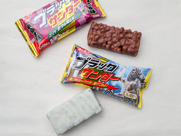 今年の義理チョコはギリギリでOK! 東京駅限定「ブラックサンダーギリシャヨーグルト味」がぶっち義理で旨い!