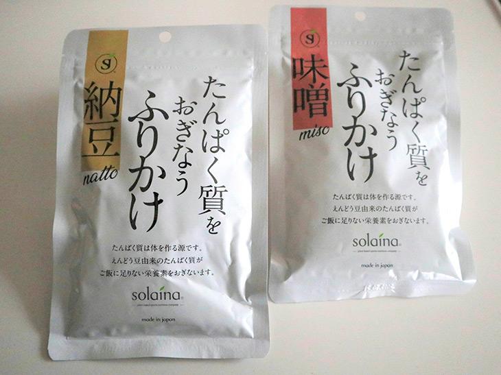 「たんぱく質をおぎなうふりかけ」は、味噌味と納豆味があり各480円(税別)