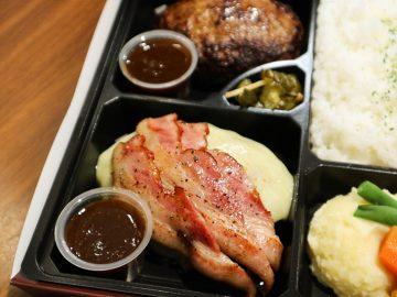 史上最強の肉汁弁当! 大丸東京店『ミート矢澤』の期間限定「ツインバーグ弁当」が旨すぎる理由とは?