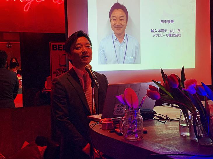 アサヒビールの田中崇賛・輸入洋酒チームリーダーは「日本の皆様にもっとカクテルを楽しんでほしい」とコメント
