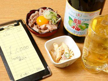 東京センベロ巡礼!モツが旨すぎる浅草『弥太郎』で1,000円飲みにチャレンジしてきた
