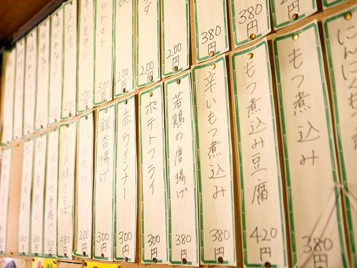 壁にはたくさんのメニューの短冊が。どう組み合わせて1,000円にするか。悩む~!