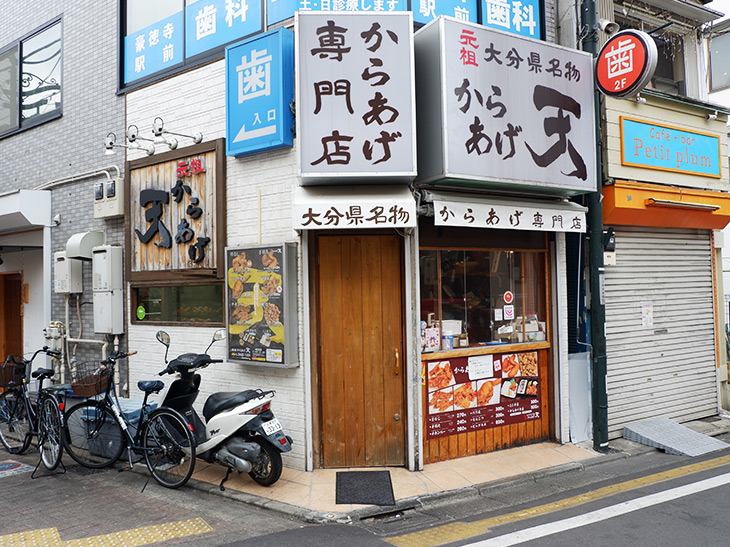 小田急線豪徳寺駅、東急世田谷線山下駅それぞれからすぐのところにあります