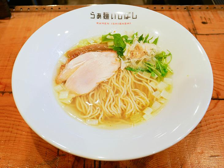 「塩らぁ麺」790円