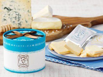 「東京ミルクチーズ工場」からホワイトデー限定のシャンパンに合う濃厚チーズクッキーが登場!