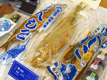 日本酒のお供にぴったりな「へしこ」って何? 福井県産のへしこ12種類を食べ比べてみた
