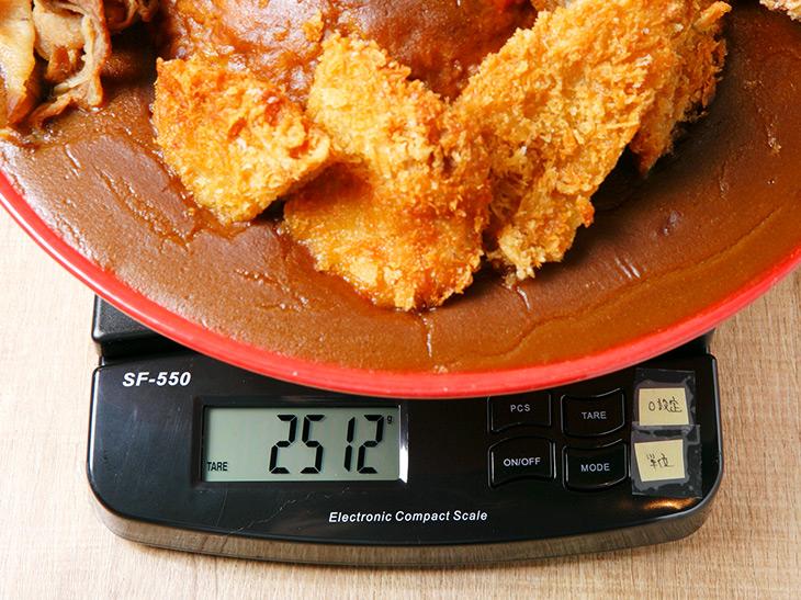 重さは2,512g(器の重さを除く)。公式の重さとここまで近いのは初めて!