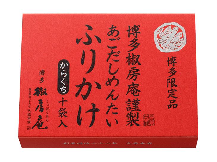 『あごだしめんたいふりかけ』(756円・税込)。「うまくち」、「からくち」の2種類を販売中