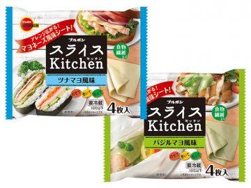 スライス状のツナマヨ!? 「スライスキッチン ツナマヨ風味」が汎用性高すぎて、使い勝手バツグン!