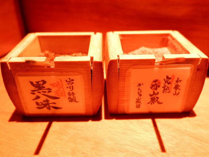 左がオリジナル焙煎の黒八味、右が和歌山産の完熟した赤い山椒