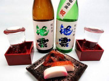 ワンコインで地酒や銘茶が楽しめる! 「おいしい舞鶴お味見フェア2019」が有楽町で開催中