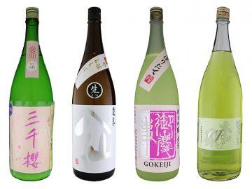 春の品川で飲み歩き! 新酒イベント「新酒の地酒路」で絶対に飲むべき日本酒4選