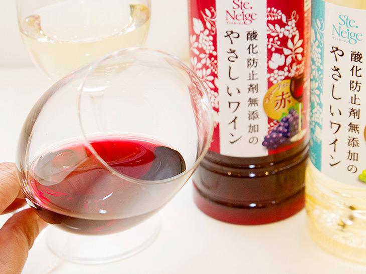 3月12日発売「酸化防止材無添加のやさしいワイン」