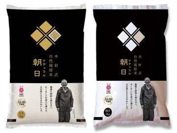 """""""奇跡のリンゴ""""の物語から5年。その精神を受け継ぐお米「木村式自然栽培米」とは?"""