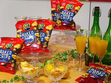 新作リッツはお酒に合う!「リッツ ベイクドチップス ソルト&ブラックペッパー」を食べてみた