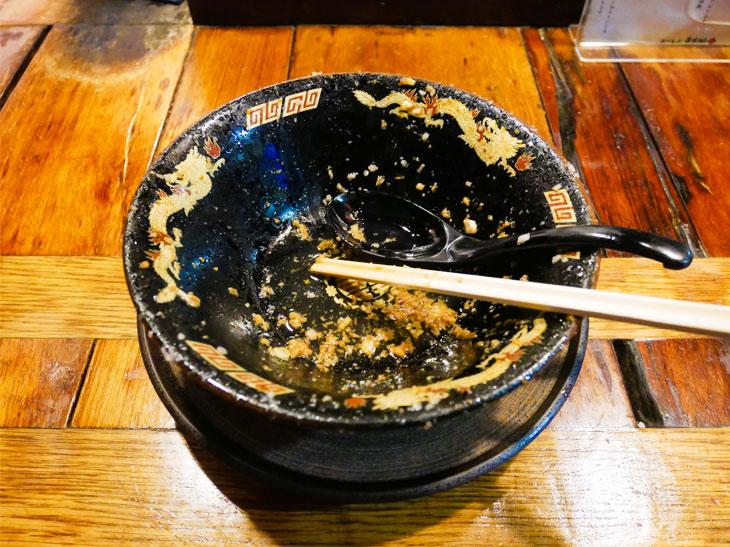 完食! 最後の一口まで濃厚な旨味が。食べ終わった時の達成感も半端ない!