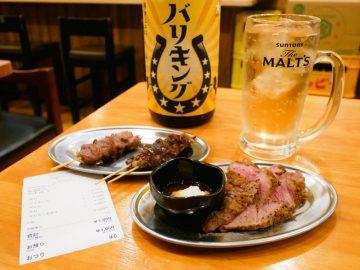 東京センベロ巡礼! 神田の大衆酒場『つみき 瓦』の「ハラミの1本焼き」が優秀すぎる!