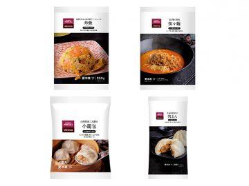 冷凍庫にストック決定! 成城石井に「本格中華」のこだわり冷凍食品シリーズが登場