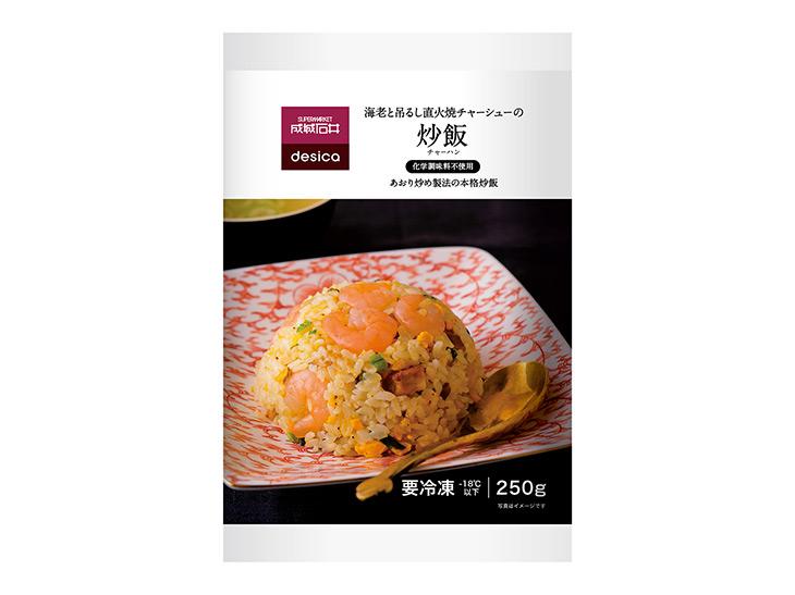 「海老と吊るし直火焼チャーシューの炒飯」329円