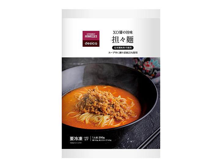 「XO醤の旨味 担々麺」359円