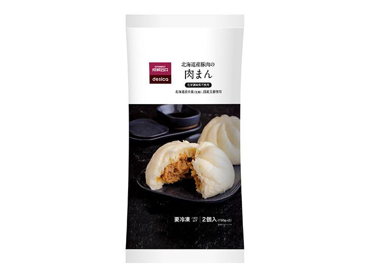 「北海道産豚肉の肉まん」480円