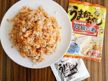 """九州人が愛する「うまかっちゃん」の""""炒飯の素""""を使ってチャーハンを作ったら、バリ旨だった!"""