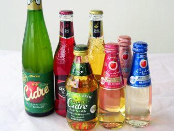 一体どんな料理に合うの? じわじわブームのりんごのお酒「シードル」7種類を飲み比べしてみた!