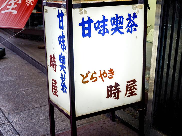 新宿駅西口の小田急ハルクの1階にあります