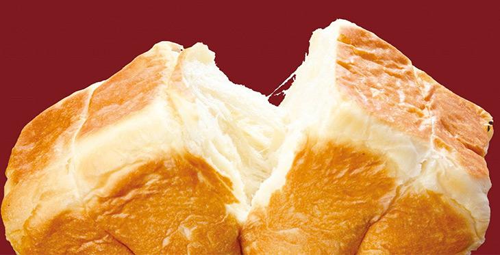 食パン「自己中な極み」800円