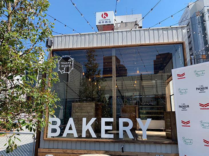 ベーカリーは全体がガラス張りになっており、売り場だけでなくパンを焼く様子も見える