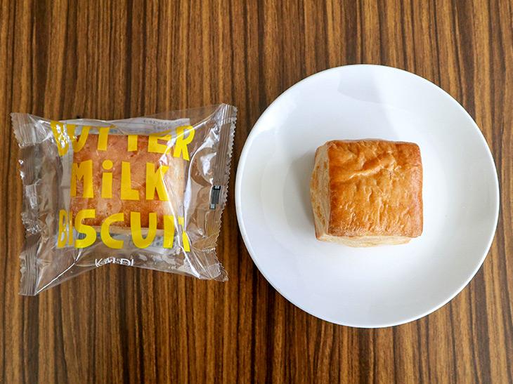 KFCのビスケット好きなら絶対ハマる! カルディの「バターミルクビスケット」が超オススメな理由