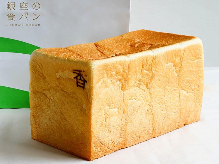 1斤1,001円
