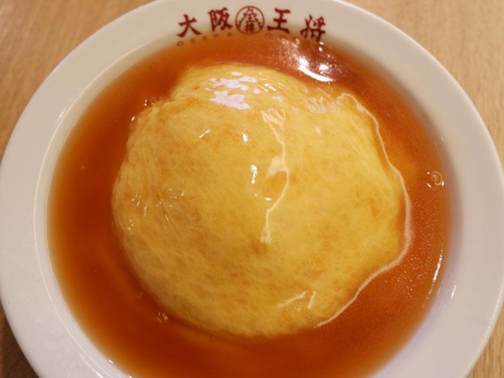 ふわとろ天津飯。玉子がトロトロでごはんが美味しい!