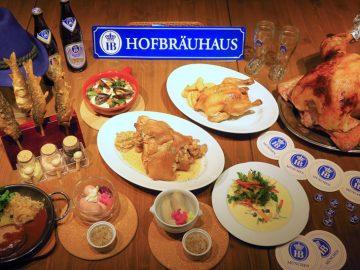 ドイツ国王も愛したビールが昼から飲み放題!『ツムビアホフ ノイ』でオクトーバーフェスト気分を味わおう