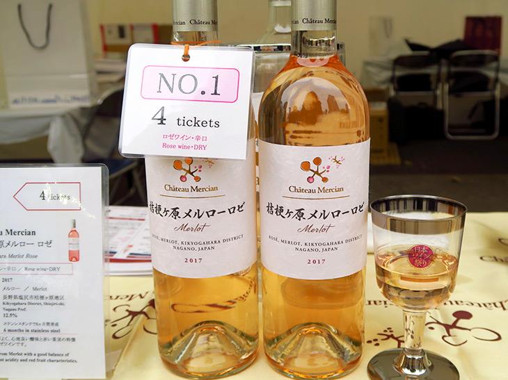 「桔梗ヶ原メルロー ロゼ」は香りのバランスがいい辛口のロゼワイン。まさに和食に合うワインの王道だ
