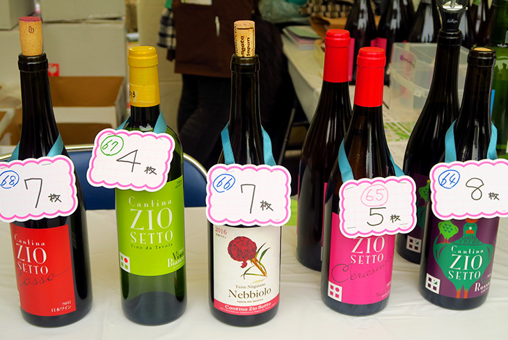 「ネッビオーロ/テッレニイガターネ」は左から3番目のボトル