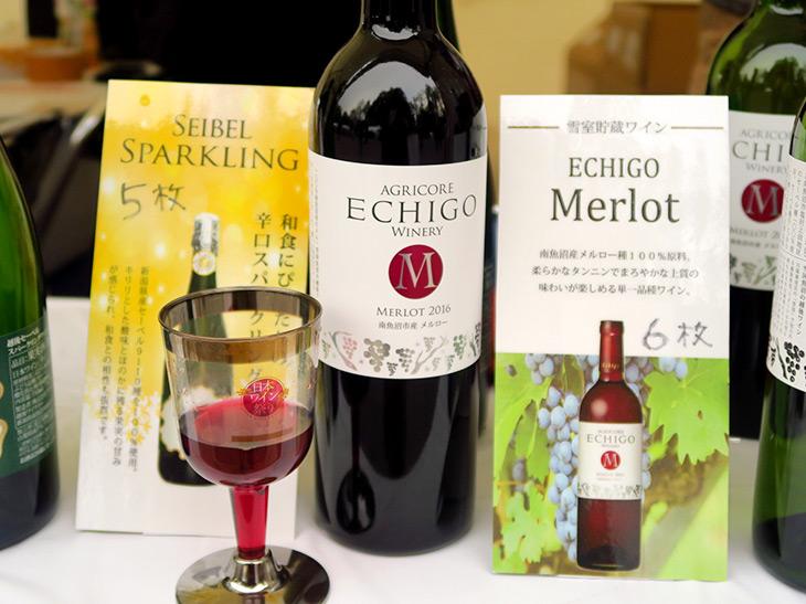 「越後ワイン メルロー」は南魚沼産のメルロー種を100%使用