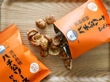GWの東京バラマキ土産なら、渋谷の新名物「ハチ公ソースせんべい」がイチオシ!