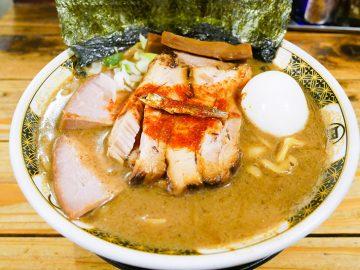 圧倒的な煮干しの存在感! 『すごい煮干しラーメン凪』で限定ラーメン「スーパーゴールデン」を食べてみた