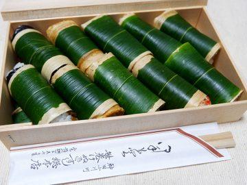 """現代の寿司とどう違う!? 東京・神田で""""江戸三鮨""""の一つ「笹巻けぬきすし」を食べてきた!"""