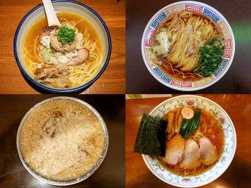ラーメン官僚が厳選! GWに食べたい日本全国の超優秀ラーメン【東日本編】
