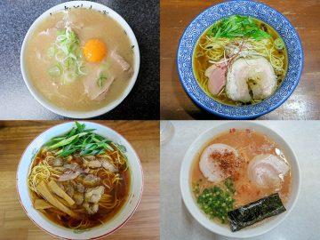 ラーメン官僚が厳選! GWに食べたい日本全国の超優秀ラーメン【西日本編】