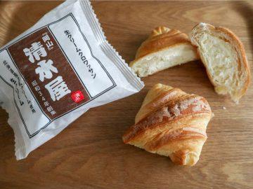 優秀駅ナカみやげ! 1日2万個を売り上げる生クリームパン「冷やして食べる生クリームクロワッサン」が絶品だった!