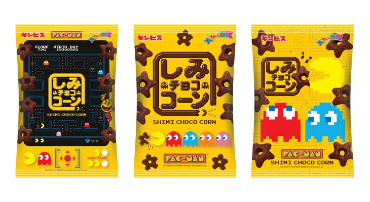 しみチョココーン×パックマン コラボパッケージ3種(各120円/税抜)