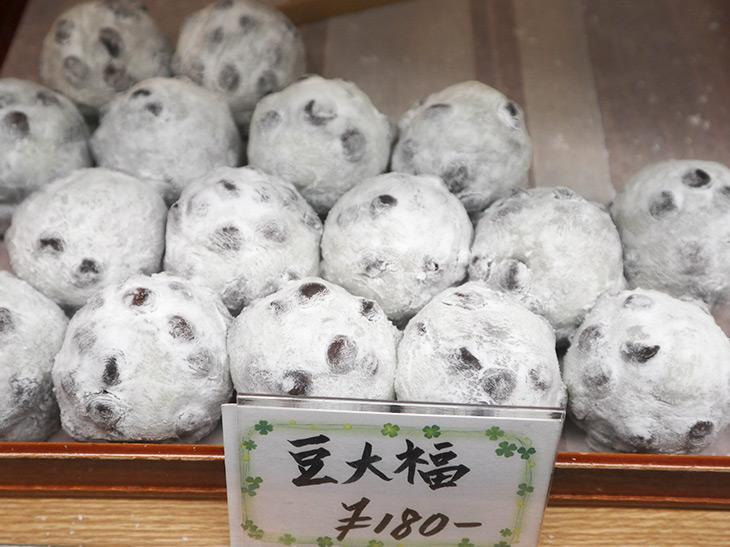 「豆大福」180円